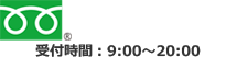 0120959920